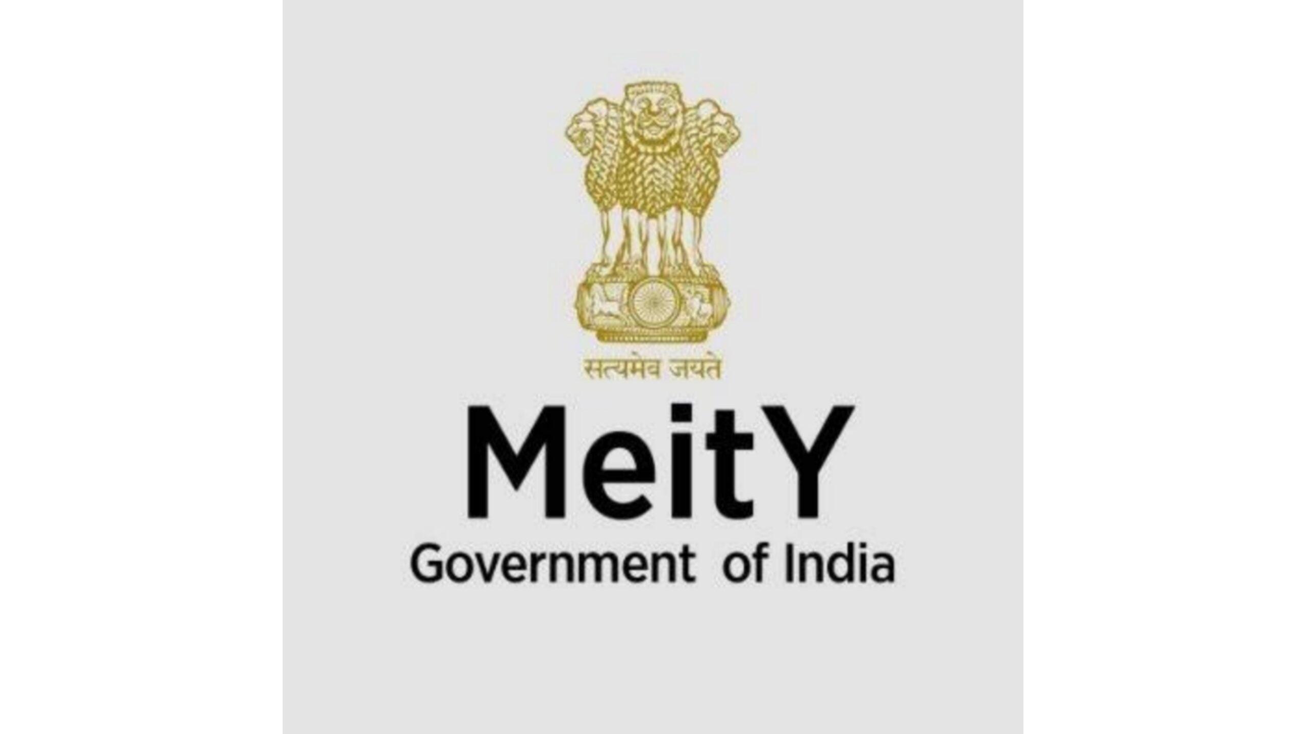 Meity Logo scaled