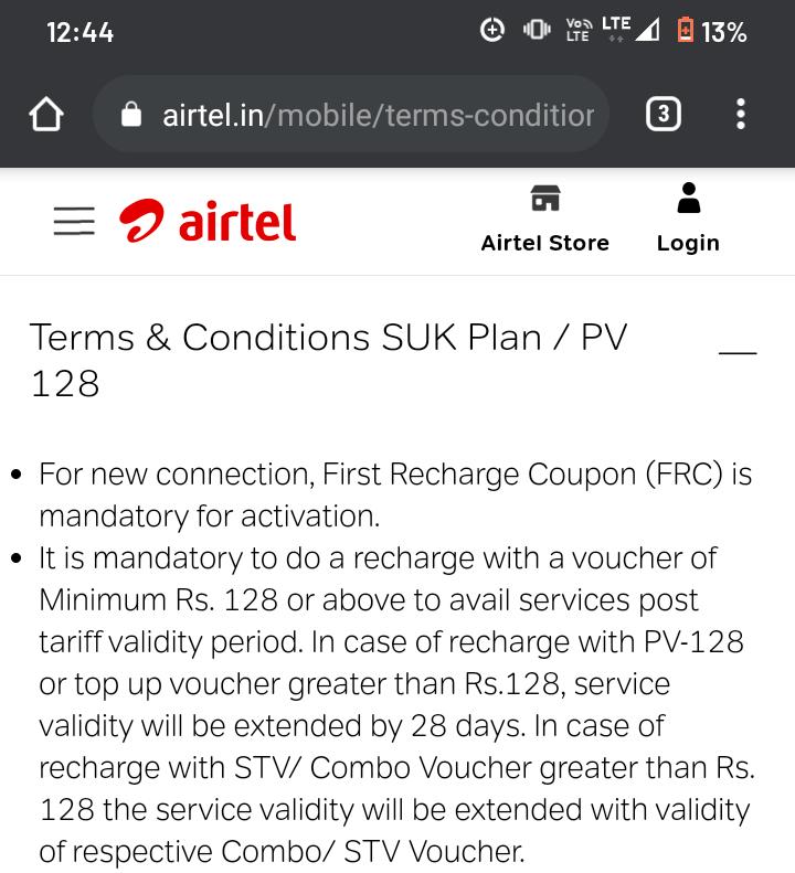 Airtel SUK Plan