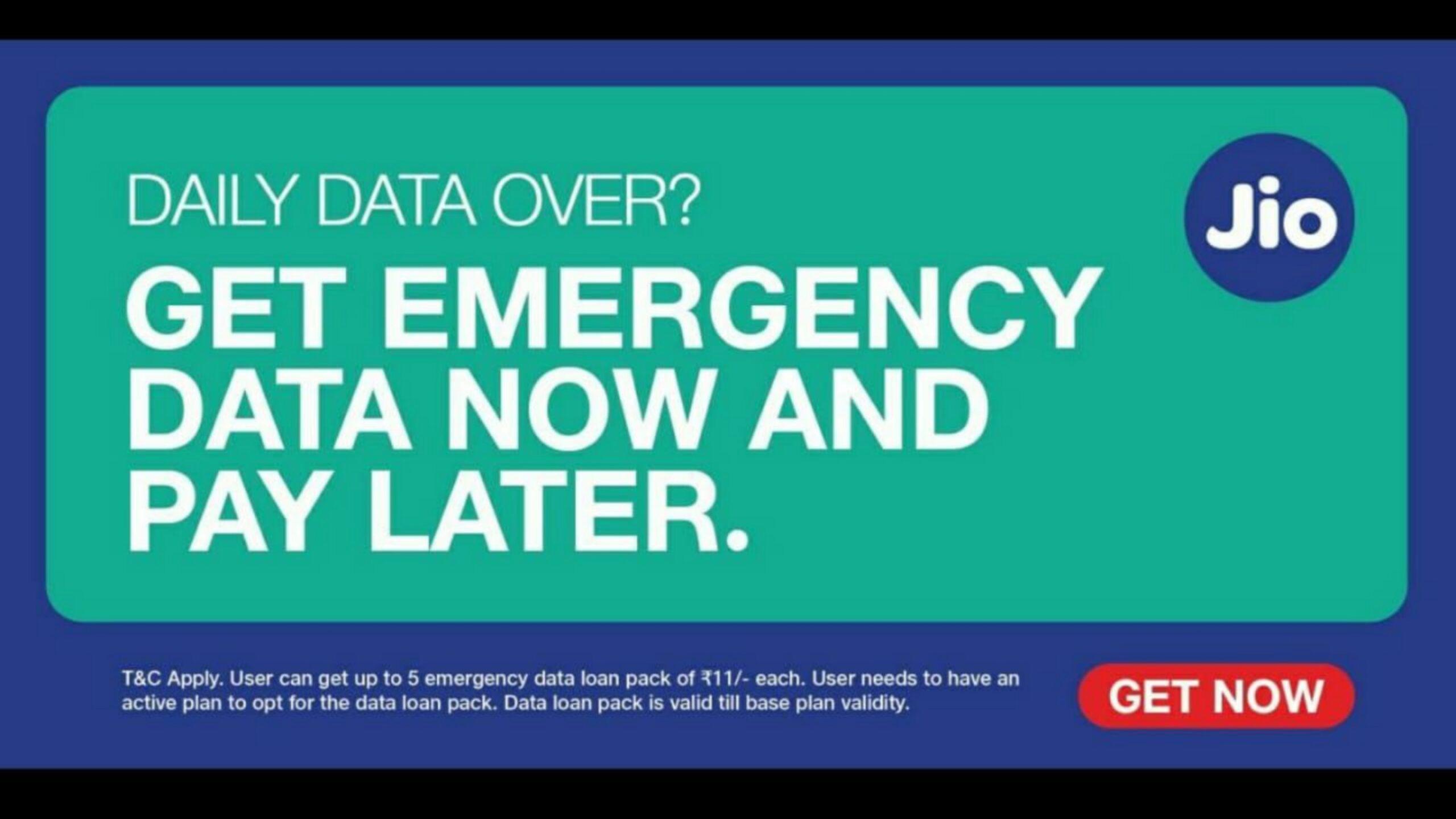 Jio Emergency Data Loan scaled