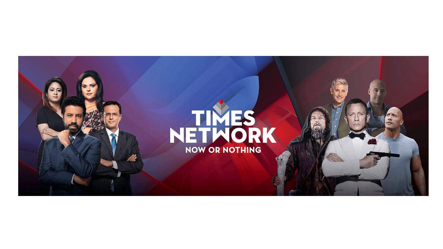 Times Network Banner AMP Logo