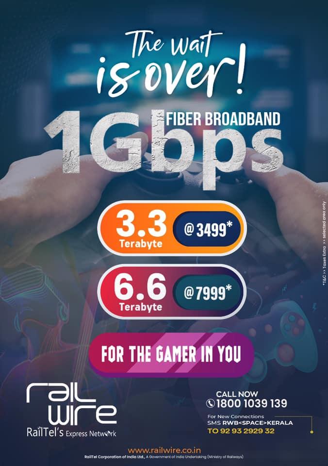 RailWire Broadband launches 1Gbps plan in Kerala